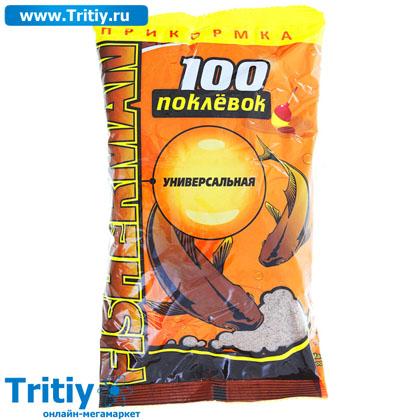 пеликан 100 поклевок официальный сайт