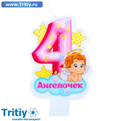 Поздравления маме с 4 месяцами девочке 51