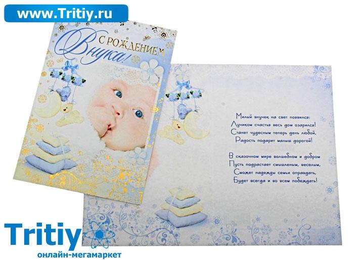 Поздравление бабули с рождением