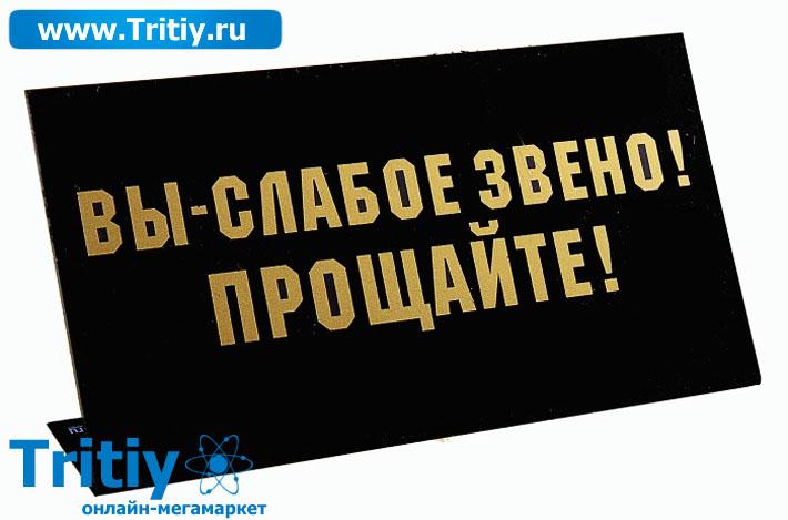 Боевики сократили количество обстрелов, - пресс-центр АТО - Цензор.НЕТ 5671