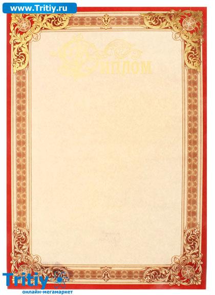 Наградной лист к медали для юбиляра формат psd2391*3380300dpi57,9mb наградной лист к медали для юбиляра формат