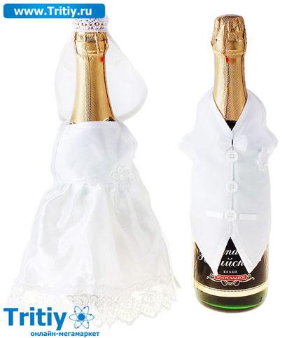 Как сделать костюм на шампанское