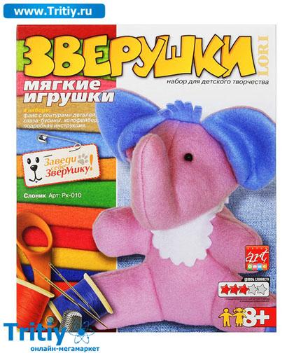 Мягкие игрушки инструкция